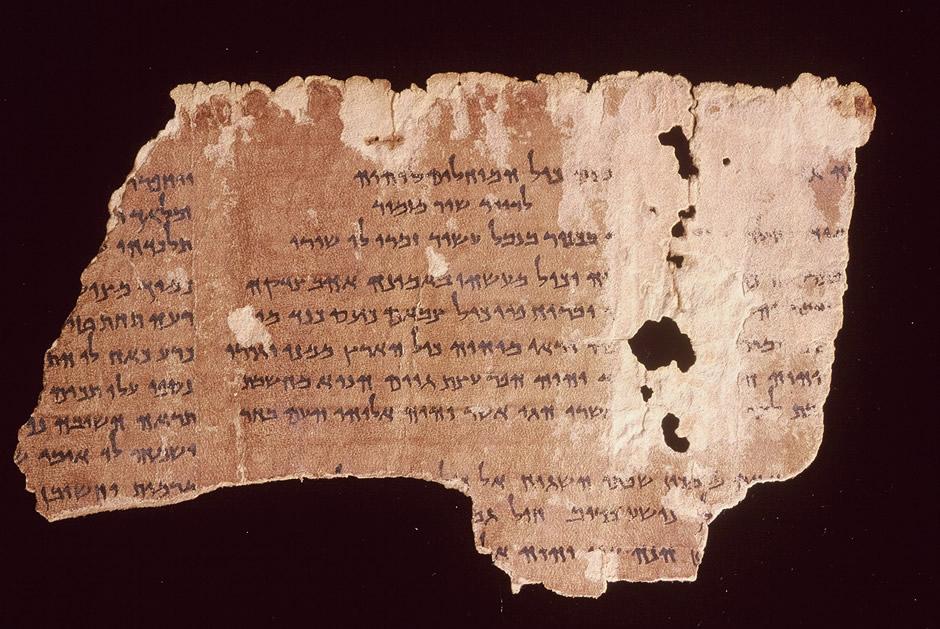 A psalm passage from the Qumran caves. Now in the Musée Bible et Terre Sainte, Paris.