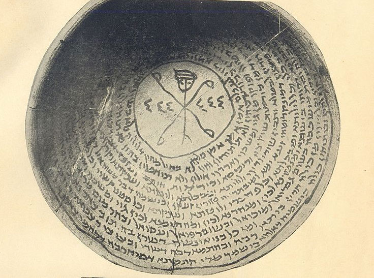 A so-called 'incantation bowl'. Making these was one of the many practices common in ancient Judaism that we want to call 'magic'. But should we?