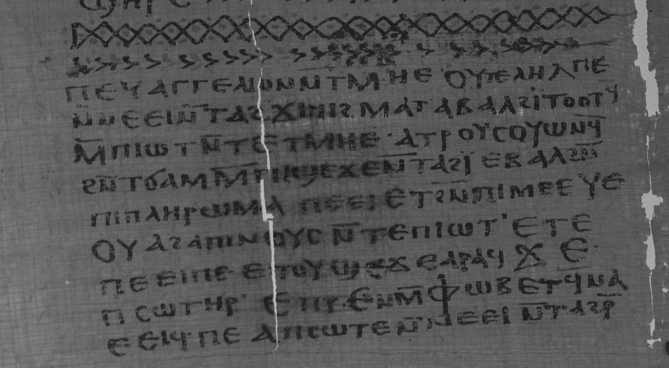 The beginning of the Gospel of Truth (NHC I, 16-43)