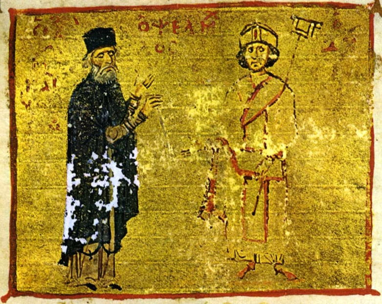 Michael Psellos with his student, the Emperor Michael VII 'Doukas', Athos Codex 234, f. 254a (courtesy Wikipedia)