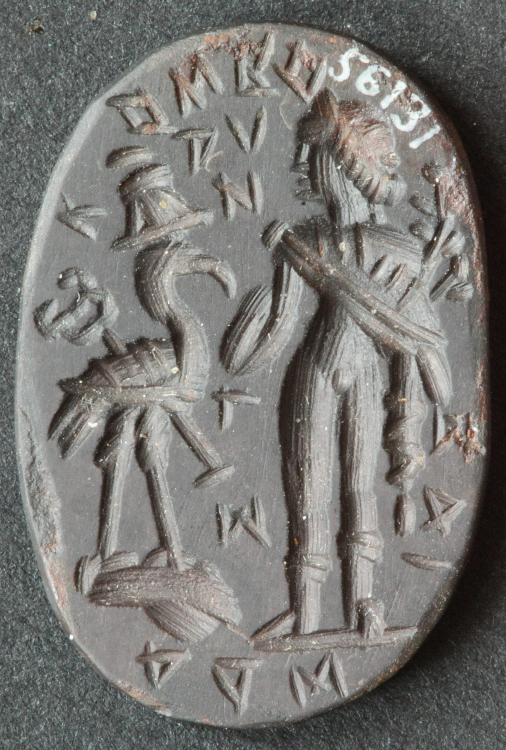 Thoth-ibis with Hermes and various onomata barbara. 3rd c. CE, courtesy of the Campbell Bonner Magical Gems Database.