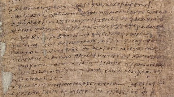 Opening lines of the Mithrasliturgie, PGM IV folio 7r (Bibliotheque nationale de France Supplément grec 574)